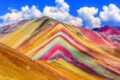 Rainbow Mountains: le spettacolari montagne colorate del Perù
